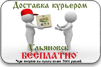 Доставка курьером продуктов пчеловодства по Ульяновску