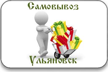 Самовывоз продуктов пчеловодства с магазина в Ульяновске